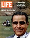 31 Հուլիս 1970