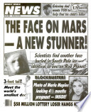 29 Մայիս 1990
