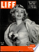 15 Հոկտեմբեր 1951