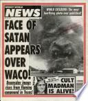 25 Մայիս 1993