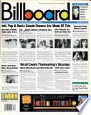 14 Դեկտեմբեր 1996