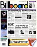 14 Հունվար 1995