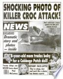 22 Մայիս 1990