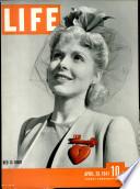 28 Ապրիլ 1941