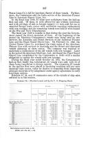 Էջ 257