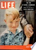 29 Օգոստոս 1955