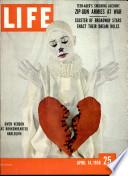 14 Ապրիլ 1958