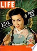 31 Դեկտեմբեր 1951