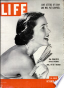 6 Հոկտեմբեր 1952
