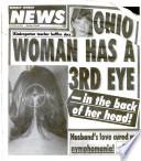 12 Նոյեմբեր 1991