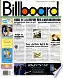 12 Հունիս 1999