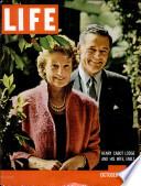 17 Հոկտեմբեր 1960