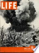 9 Ապրիլ 1945