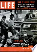 26 Մայիս 1958