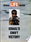 Հունիս 1967