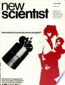 1 Հունիս 1972