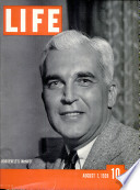 7 Օգոստոս 1939
