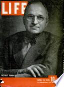 23 Ապրիլ 1945