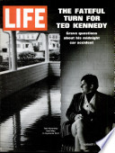 1 Օգոստոս 1969