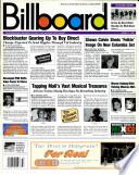 17 Օգոստոս 1996