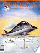 Հոկտեմբեր 1992