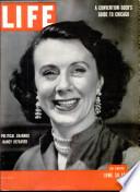 30 Հունիս 1952