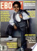 Փետրվար 1985