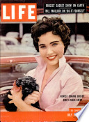 25 Հուլիս 1955