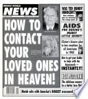 15 Նոյեմբեր 1994