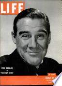 12 Մարտ 1951