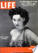 17 Մարտ 1952