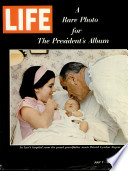 7 Հուլիս 1967
