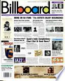 27 Հուլիս 1996