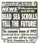 19 Նոյեմբեր 1991