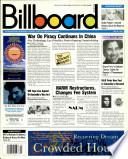 20 Հուլիս 1996