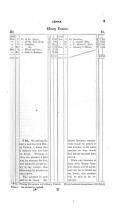 Էջ 77