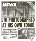 5 Նոյեմբեր 1991