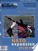 Հունվար 1998