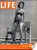 29 Հուլիս 1940