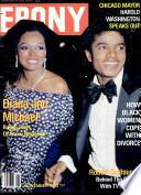 Նոյեմբեր 1983
