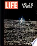 12 Դեկտեմբեր 1969