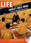 23 Դեկտեմբեր 1957