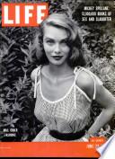 23 Հունիս 1952