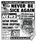 26 Ապրիլ 1994