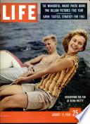11 Օգոստոս 1958