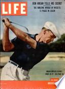8 Օգոստոս 1955