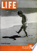 30 Հուլիս 1945