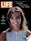 14 Հուլիս 1967