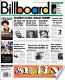 8 Հուլիս 1995