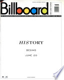24 Հունիս 1995